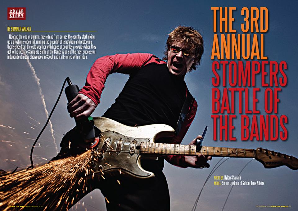 Groove Magazine Korea - Battle of the Bands