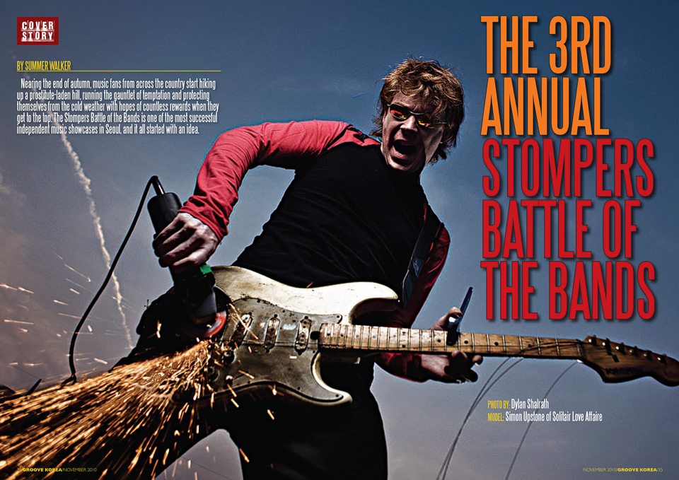 Groove Magazine Korea - Battle of the Bands