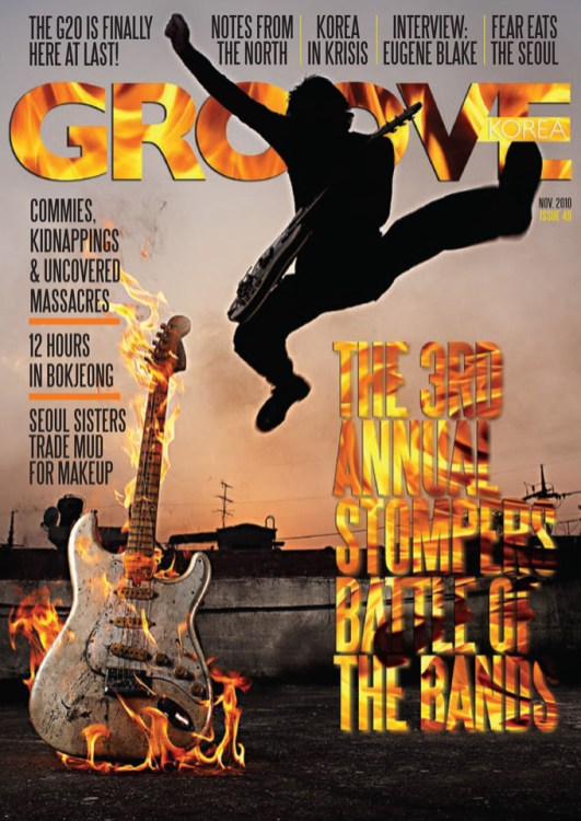 Groove Magazine Korea - Cover - Battle of the Bands