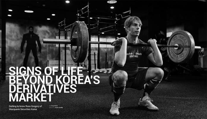 Editorial Photographer in Korea