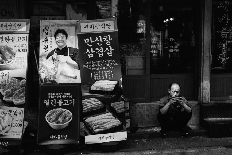 Photographer in Seoul, South Korea