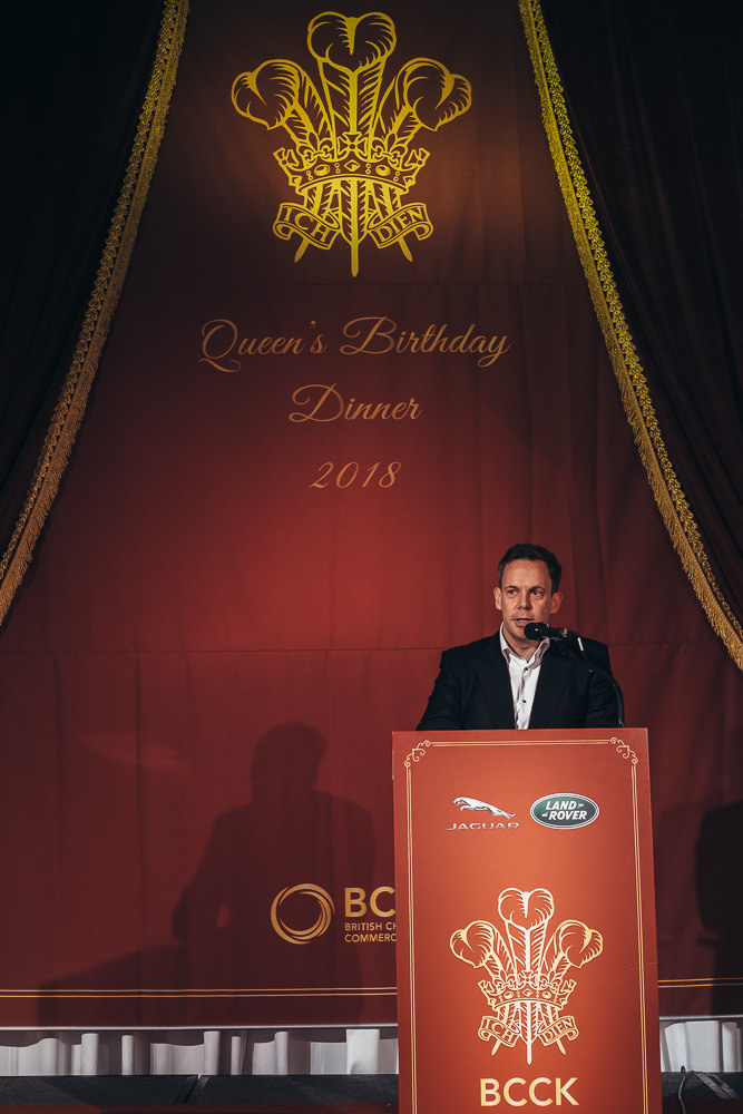 Seoul Event Photography - BCCK Queen's Birthday Ball 2018
