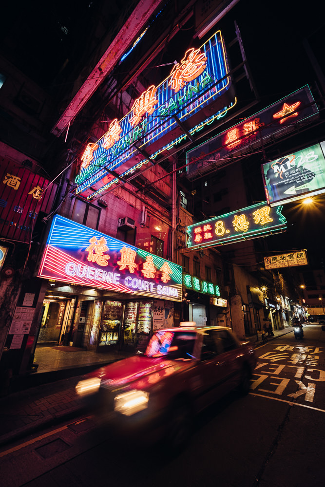 Hong Kong Neon - Travel Photographer