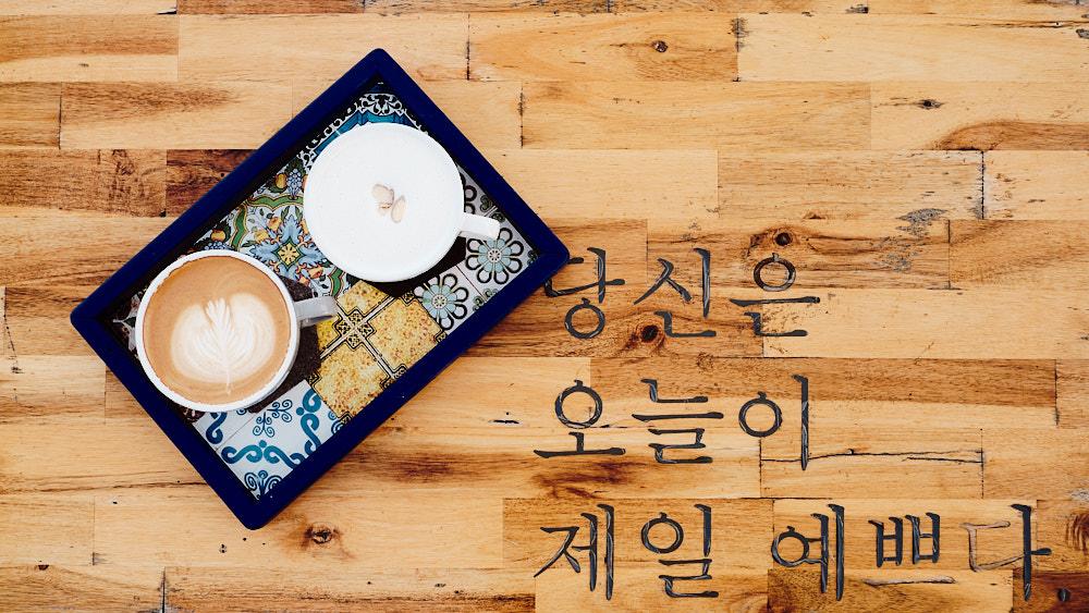 Coffee, Gijang County, Korea