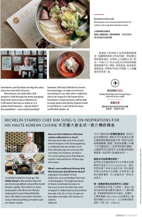 North Korean Cuisine - Cathay Pacific Discovery