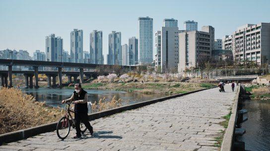 Jungnang Stream Cycling Path