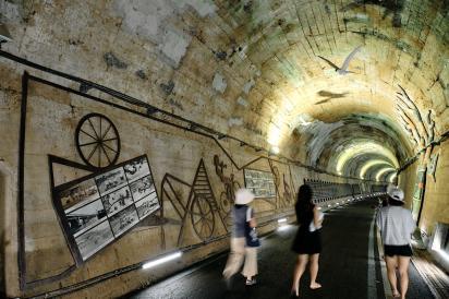 Tunnel - Seomjin River