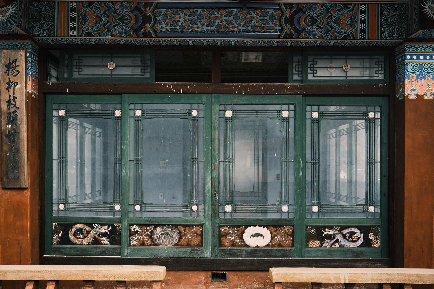 Abandoned Temple - Korea Cross Country Cycling