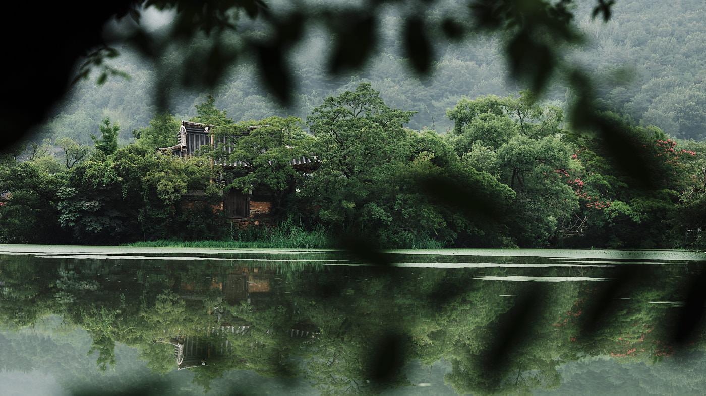 Miryang Lake