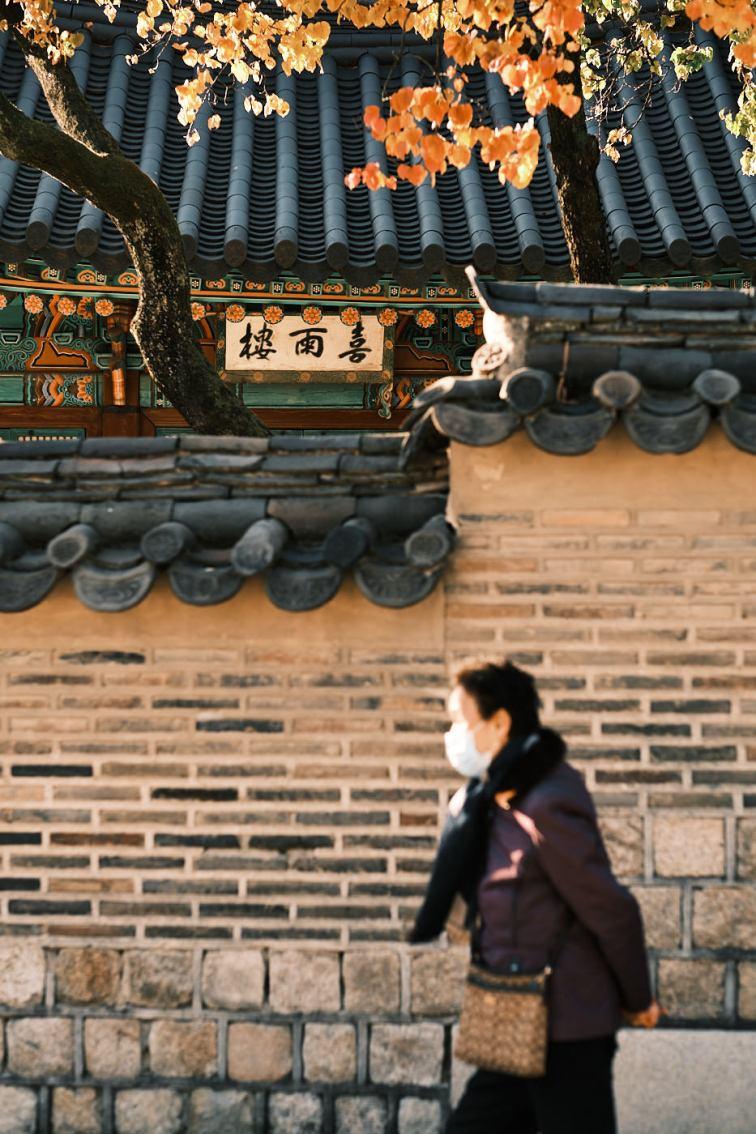 Changdeokgung Autumn