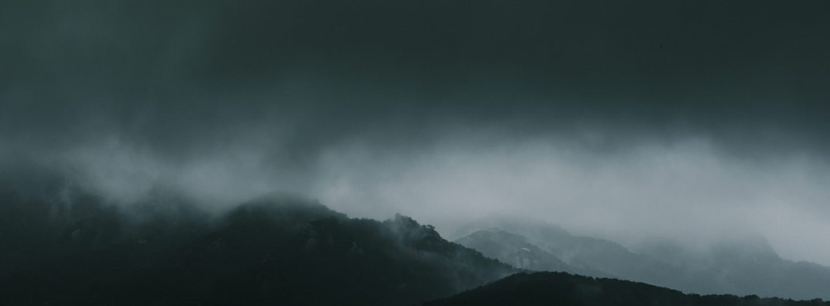 Bukhansan Monsoon Clouds