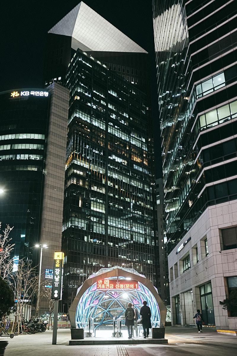 Gangnam Station at Night