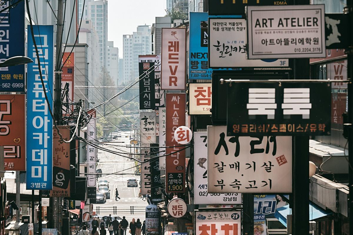 Dense Signs in Gangnam