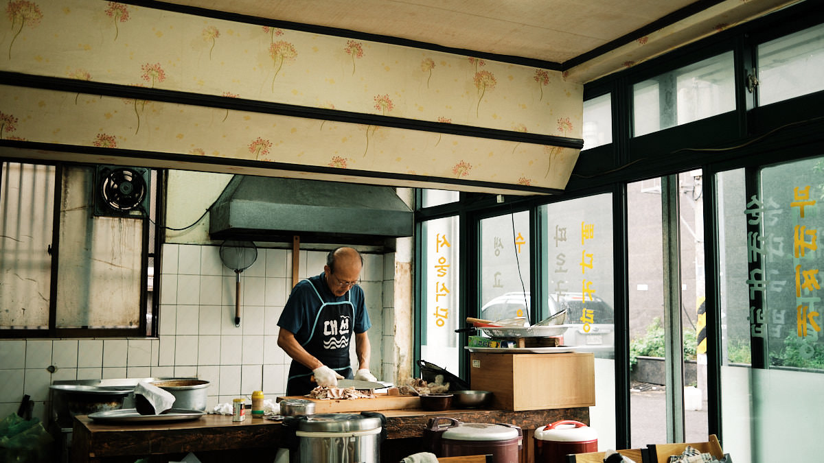 마산 국밥집