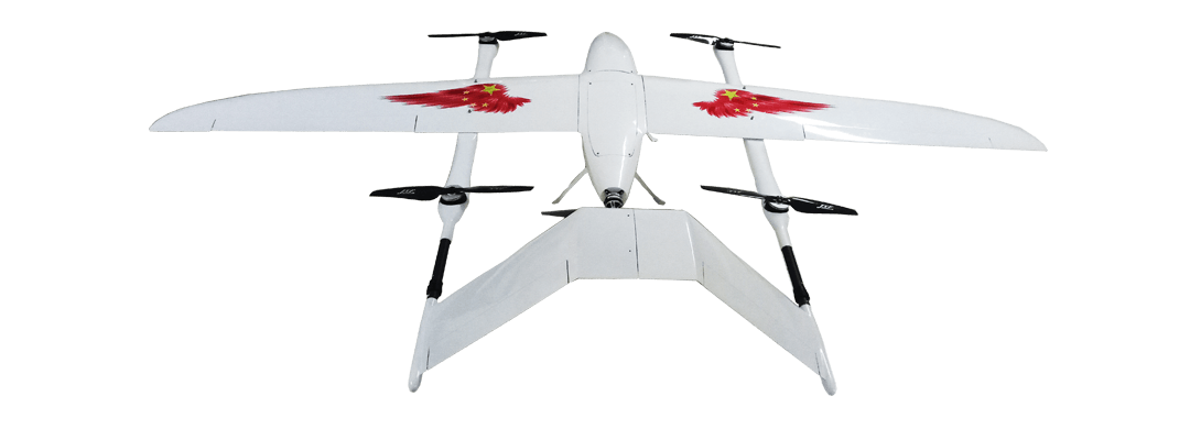 new vtol fixed wing uav