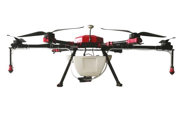 Agricultural UAV