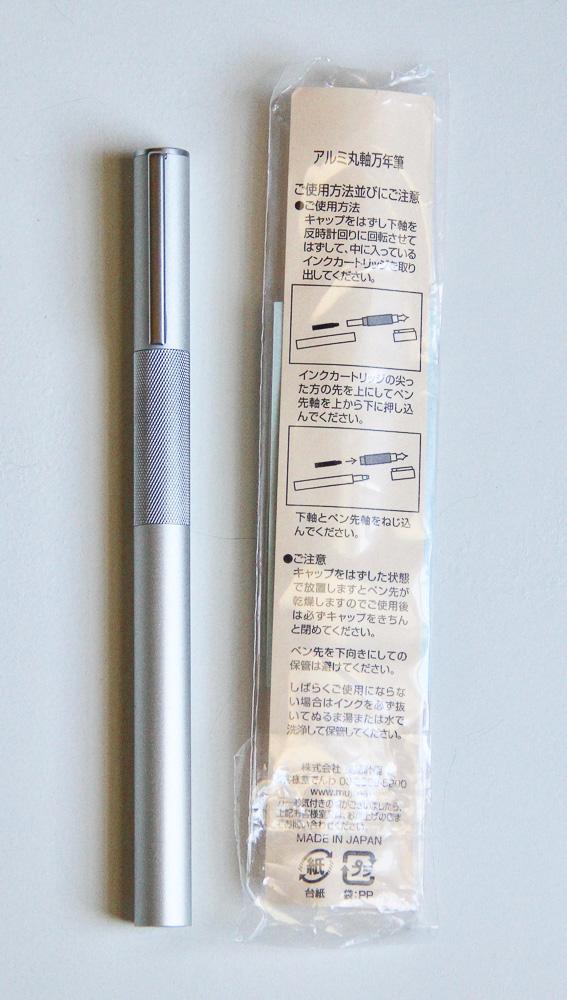 Fountain Pen Review: Muji Fountain Pen