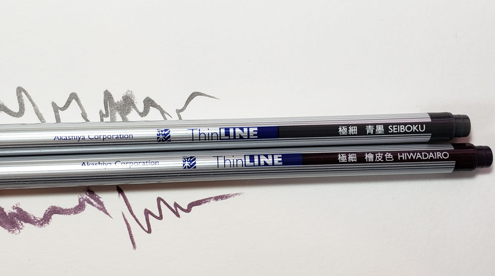 Thin Line barrels