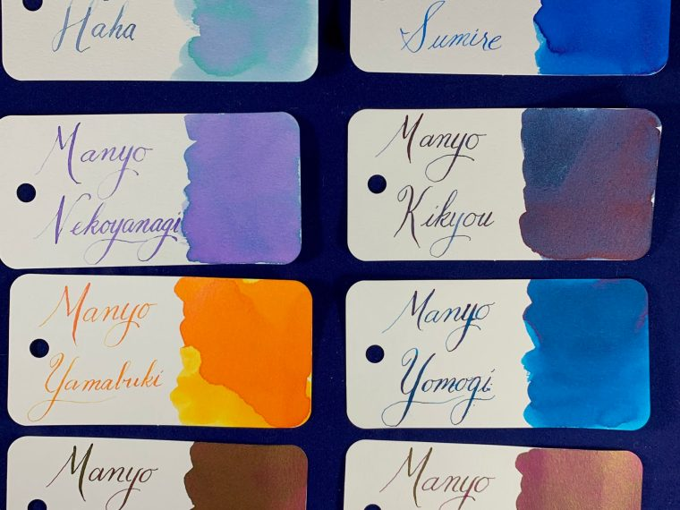 Ink Overview: Manyo Inks by Sailor