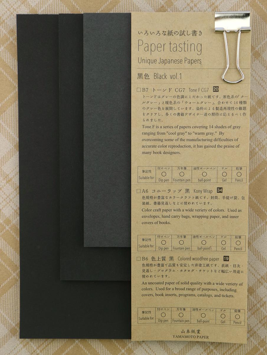 Yamamoto Paper Tasting