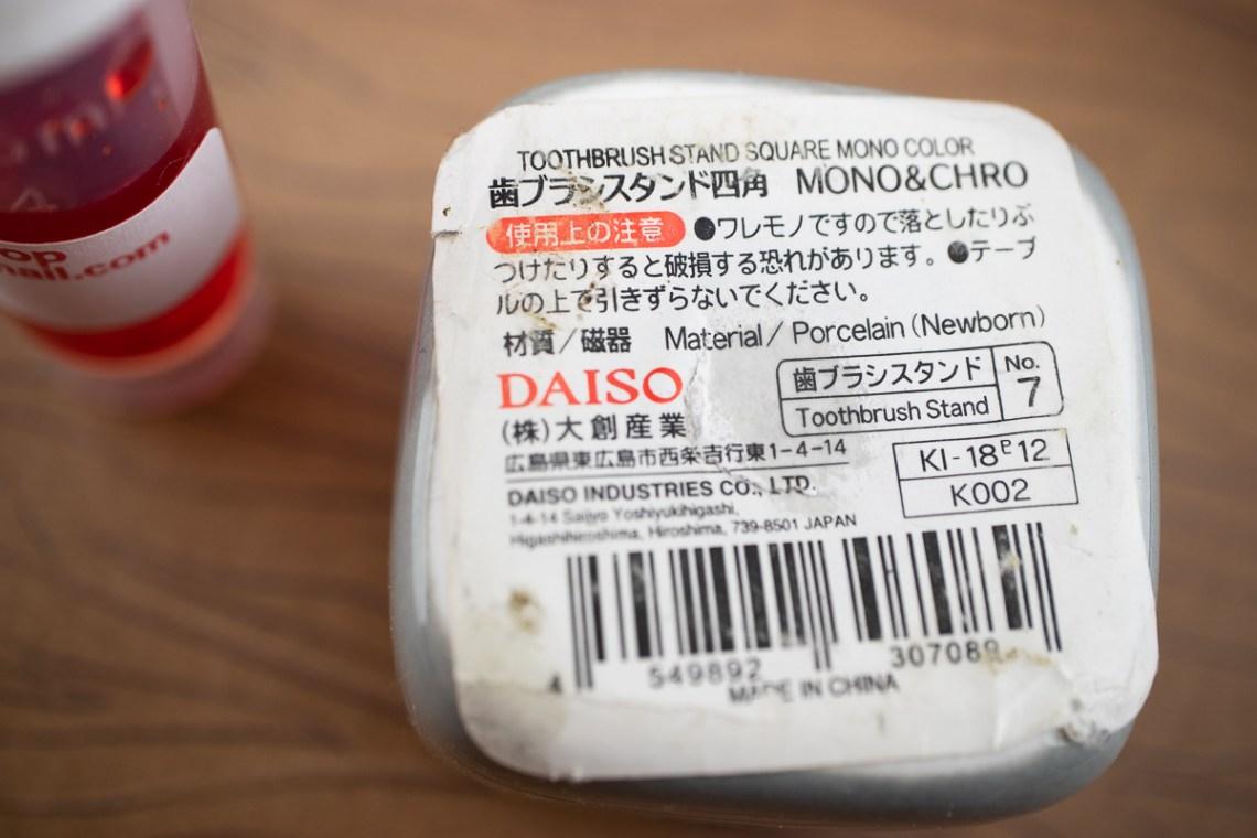 Daiso toothbrush holder