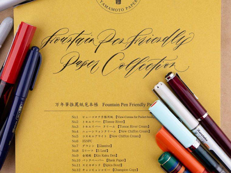 Paper Review: Yamamoto Fountain Pen Friendly Paper Collection