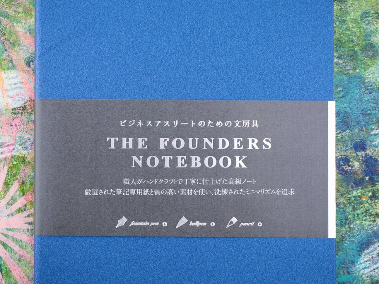 Notebook Review: Ink + Volt The Founders Notebook (and Giveaway)