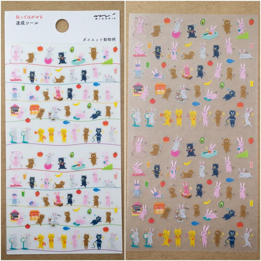 Midori Animal Stickers