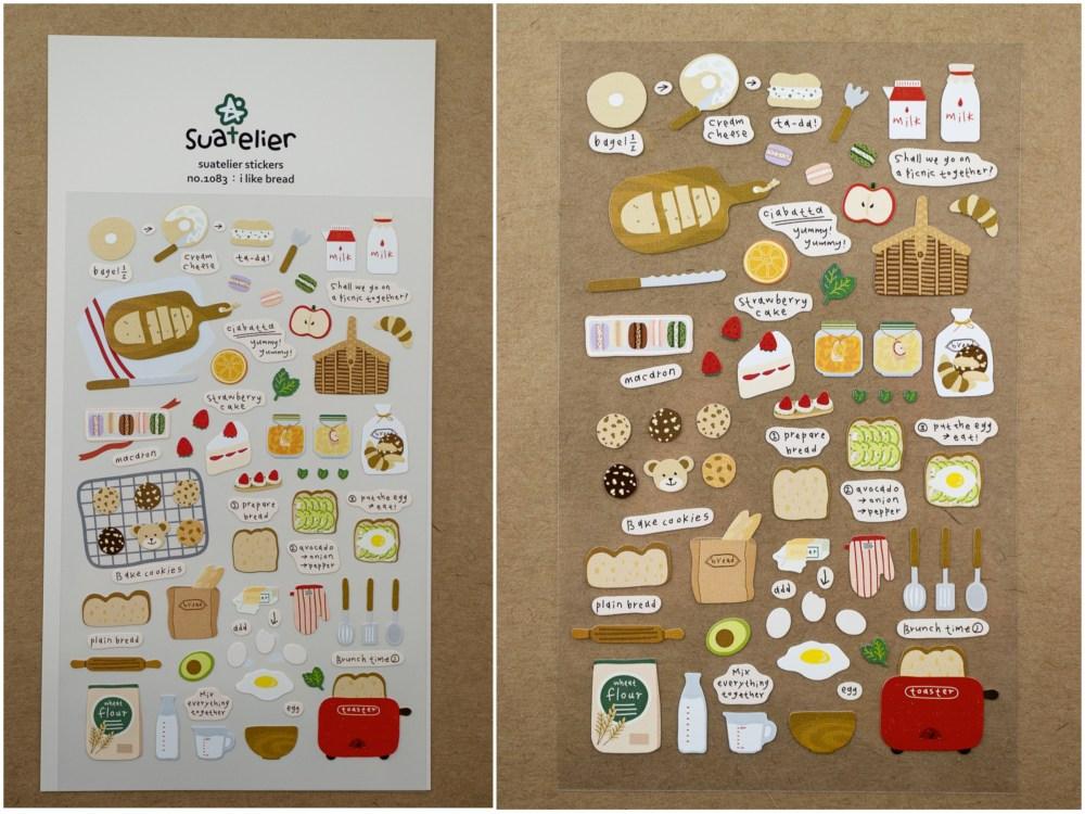 Sautelier Bread Stickers