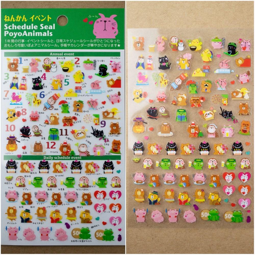 Schedule Stickers
