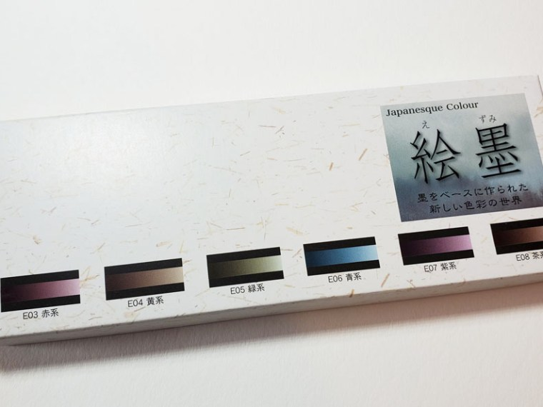 Review: Boku-Undo E-Sumi Watercolor Palette