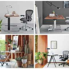 Aeron Chair Sizes Stool Walmart Remastered | Wellworking
