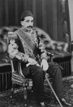 Portrait of Abdul Hamid II of the Ottoman Empire