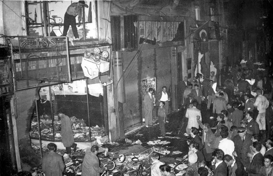 İstanbul Pogrom Babycar