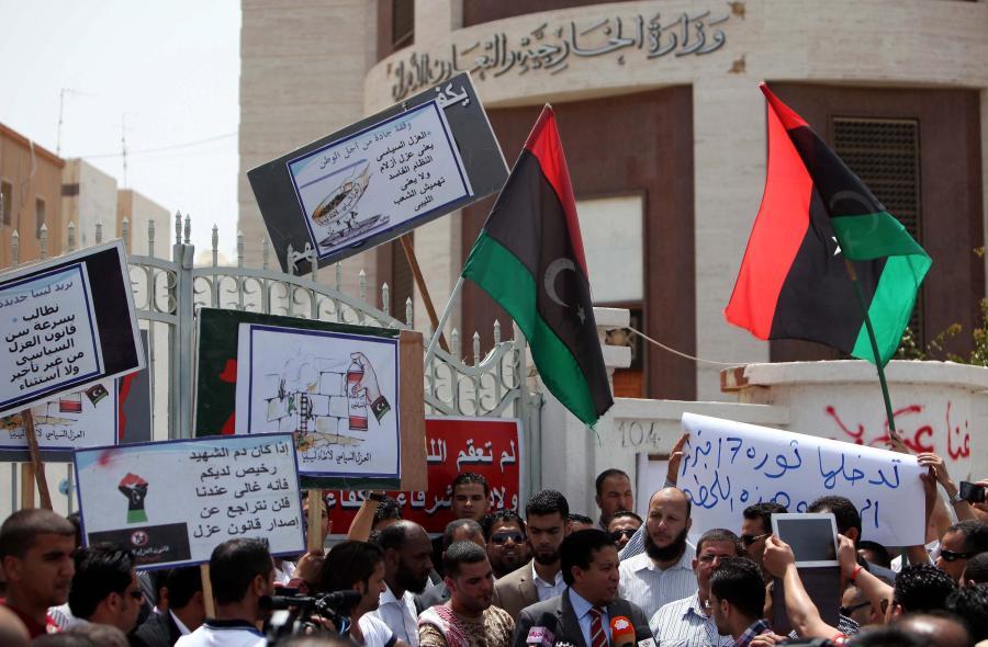Protest in Libya