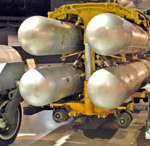 Bildergebnis für atombombe public domain