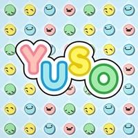 Yuso, Rechte bei Vertical Reach