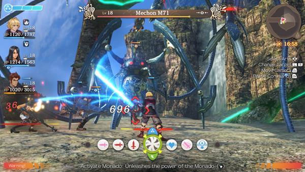 Xenoblade Chronicles DE Bild 2