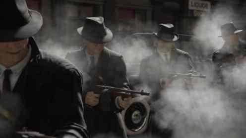 Mafia: Definitive Edition, Rechte bei 2K Games