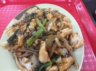 Hühnchen mit schwarzer Bohnensauce in Chinatown