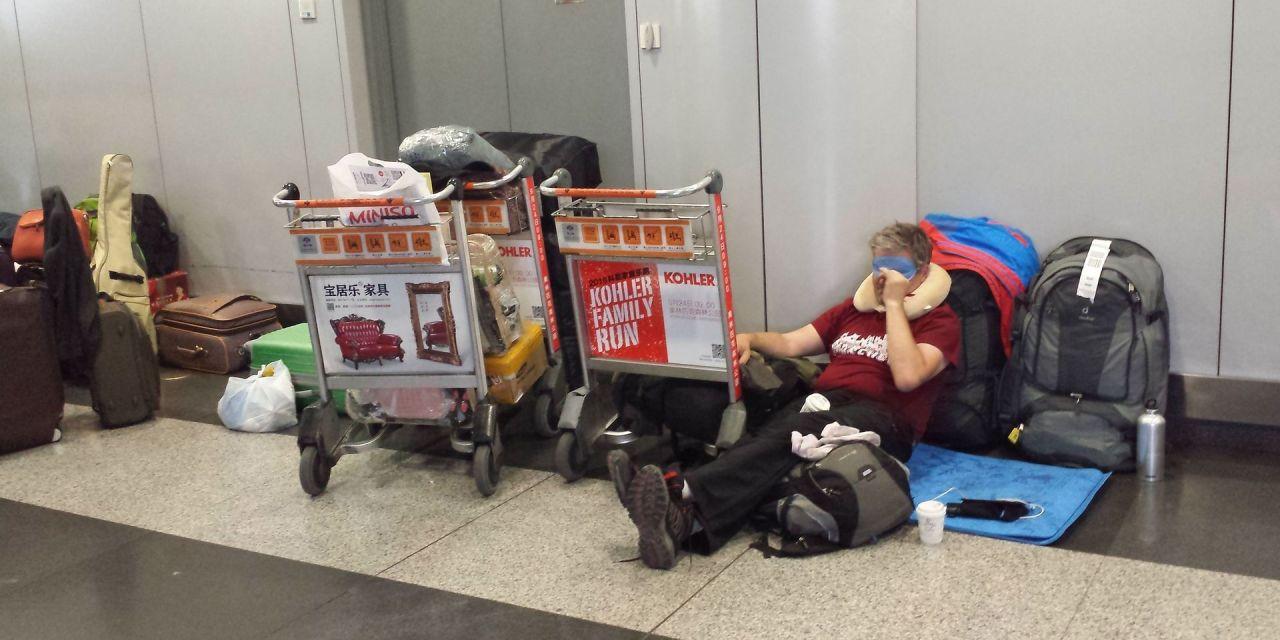 Video aus China – Peking – Ausflug vom Flughafen in die Stadt in 16 Stunden :-)