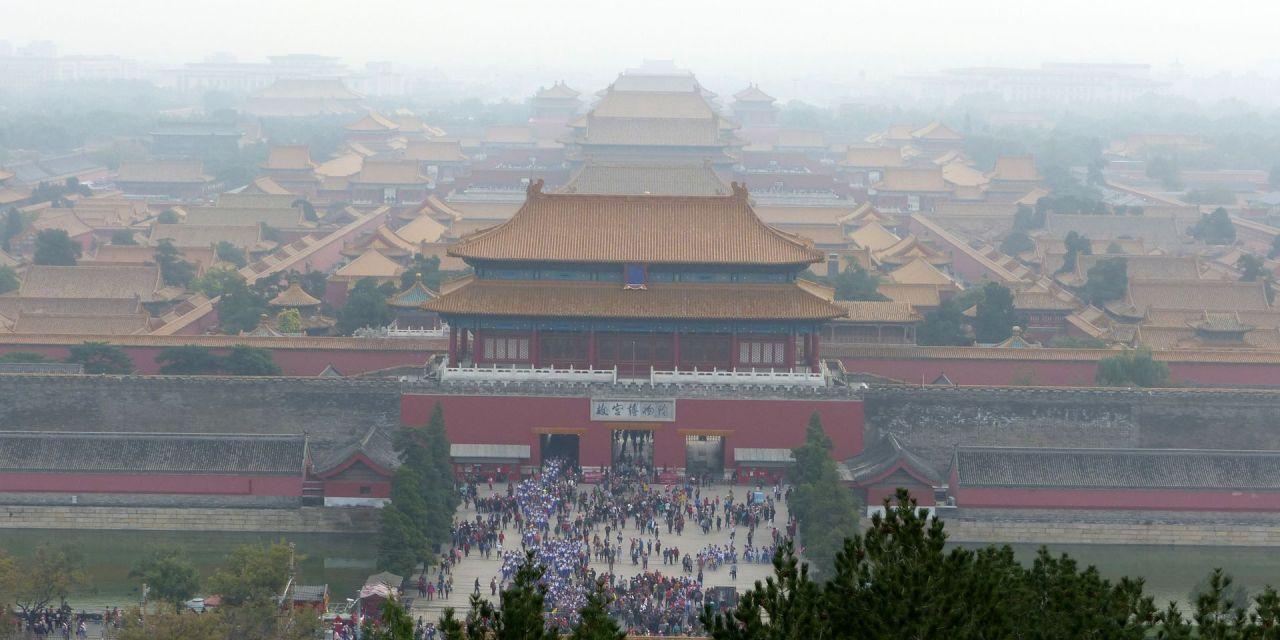Budget Peking Weltreise