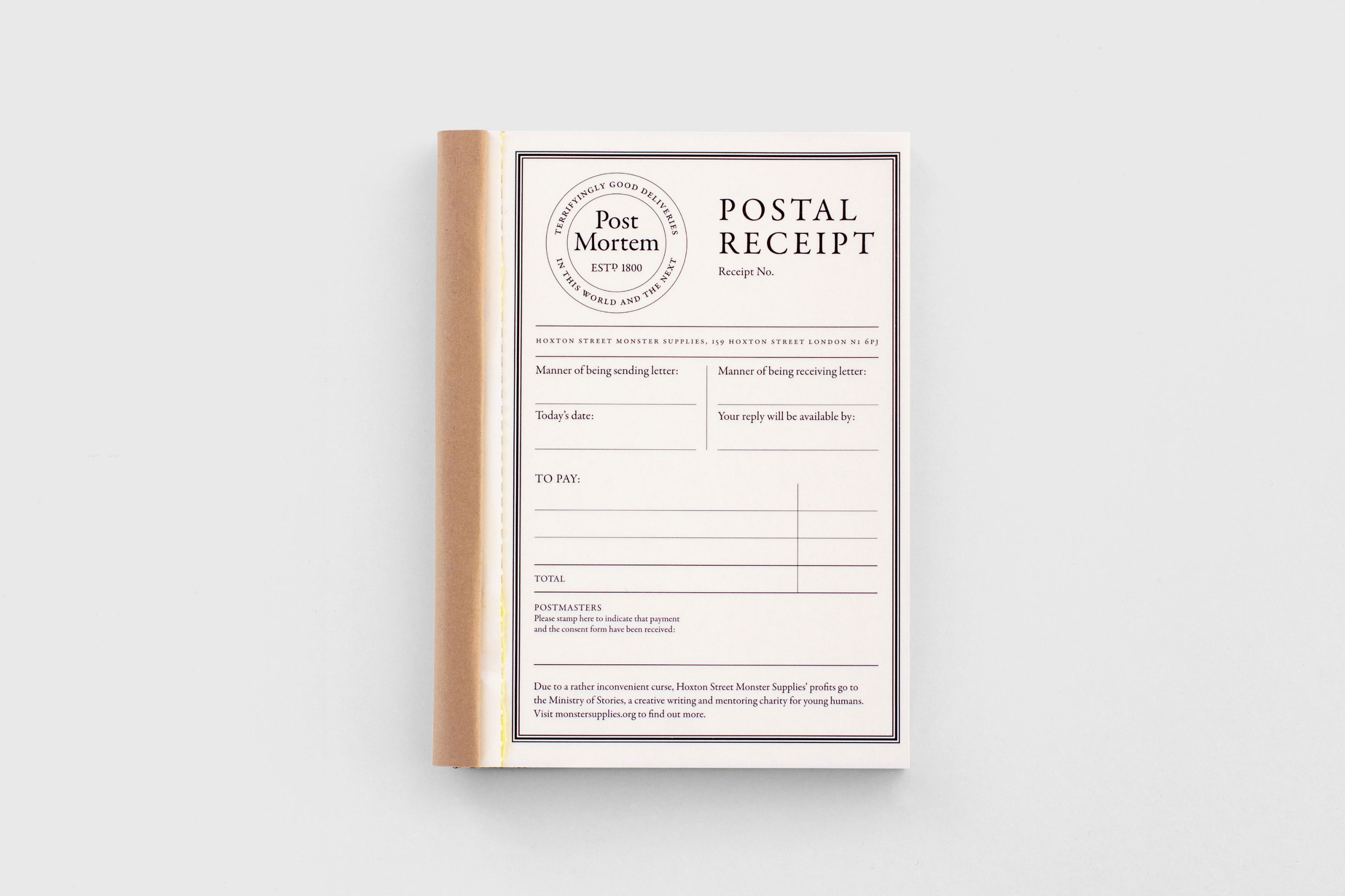 hsms postal services we