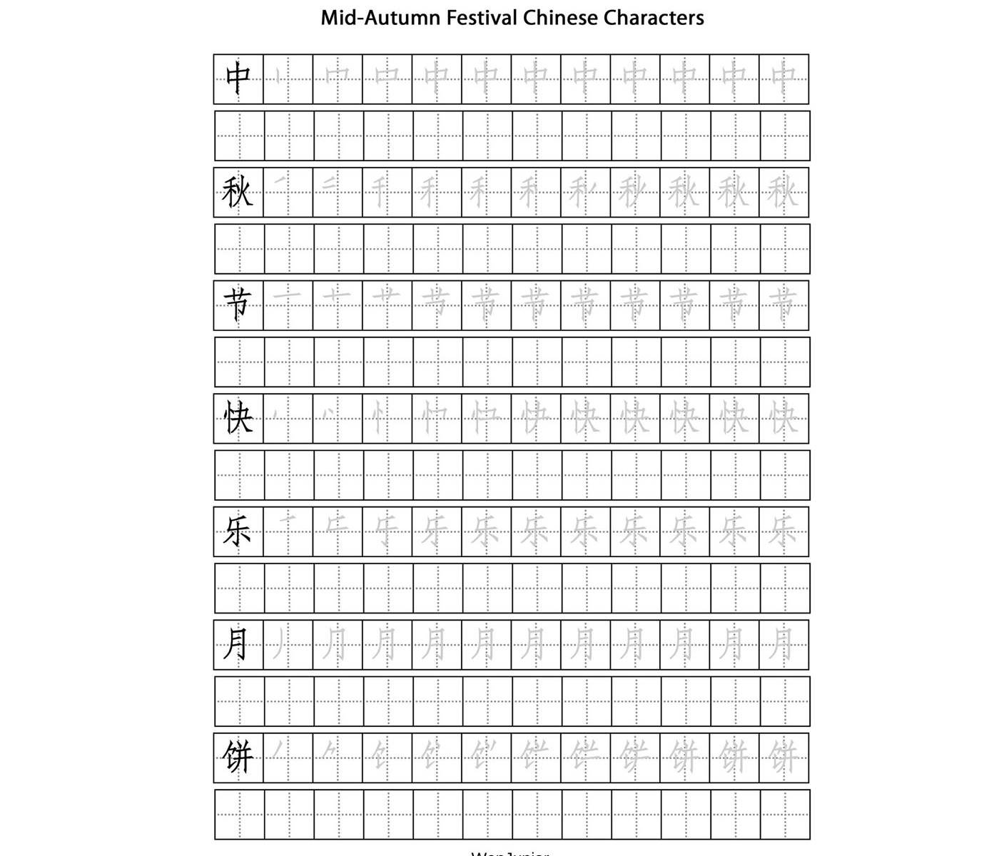 MidAutumn Festival Chinese Characters Handwriting Worksheet – Chinese Character Worksheet