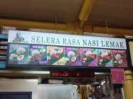 Nasi Lemak Food Stall #2