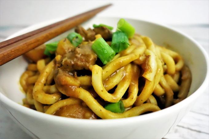Learn how to make this amazing Japanese Beef Curry Udon (Kare Udon)!