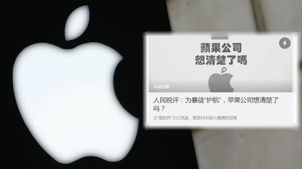 """中國""""玻璃心,大長臂"""", 引西方公司競折腰(組圖)"""
