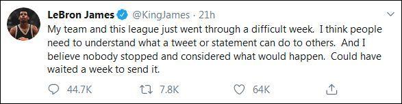 詹姆斯不堪舆论 再次发声 被曝曾要求联盟处罚莫雷(图)