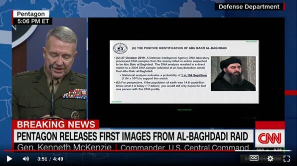 被质疑后,美国防部公布杀死巴格达迪行动首个视频(图/视频)
