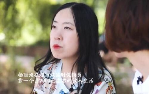 """""""来生不再追刘德华"""" 杨丽娟近照曝光 住廉租房(图)"""